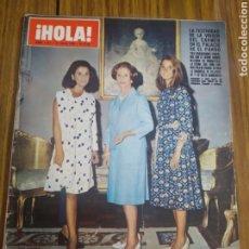Coleccionismo de Revista Hola: REVISTA HOLA LA FESTIVIDAD DE LA VIRGEN DEL CARMEN EN EL PALACIO DEL PARDO N°1351 18 DE JULIO 1970. Lote 194626836