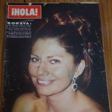 Coleccionismo de Revista Hola: REVISTA HOLA PRINCESA SORAYA BIOGRAFÍA GARY COOPER NÚMERO 1343 23 DE MAYO 1970. Lote 194629747
