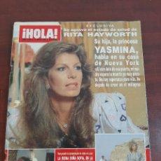 Coleccionismo de Revista Hola: REVISTA HOLA Nº 2230 - AÑO 1987- JULIO IGLESIAS- CARMEN ROMERO Y ROCIO JURADO. Lote 194936715