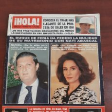 Coleccionismo de Revista Hola: REVISTA HOLA Nº 2477 - AÑO 1992- JDUQUE CADIZ PIDE NULIDAS MATRIMONIAL NATI ABASCAL. Lote 194936822
