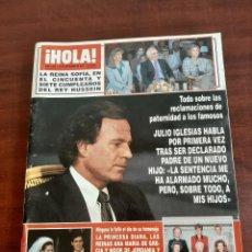Coleccionismo de Revista Hola: REVISTA HOLA Nº 2520 - AÑO 1992- JULIO IGLESIAS- BODA MIGUEL INDURAIN- ISABEL SARTORIUS. Lote 194937698