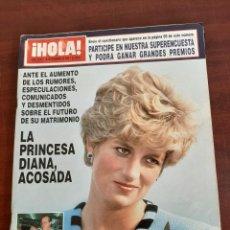 Coleccionismo de Revista Hola: REVISTA HOLA Nº 2519 - AÑO 1992- ROCIO JURADO ORTIGA CANO- VICENTE PATUEL-PRINCESA DIANA. Lote 194937765