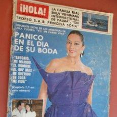 Coleccionismo de Revista Hola: HOLA REVISTA Nº 1965 LOLA FLORES - MEMORIAS 24-04-1982 ROCIO DURCAL - JULIO IGLESIAS - SOFIA LOREN. Lote 194976731