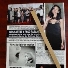 Coleccionismo de Revista Hola: INES SASTRE Y PACO RABANNES - - RECORTE 1 PAG.- REVISTA HOLA 1984 - VER DETALLES. Lote 195039957