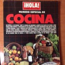 Coleccionismo de Revista Hola: LOTE DE 4 - REVISTA HOLA! ESPECIAL COCINA. . Lote 195361607