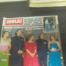 Coleccionismo de Revista Hola: REVISTA HOLA 4 DE JULIO 1991. Lote 195422413