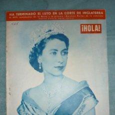 Coleccionismo de Revista Hola: Nº 412 REVISTA HOLA. 19 DE JULIO 1952 5 PTAS.. Lote 195602696
