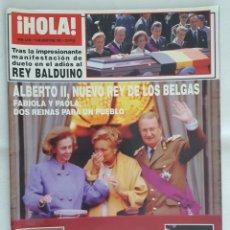 Coleccionismo de Revista Hola: REVISTA / HOLA N° 2558 (19 AGOSTO 1993). Lote 195634641