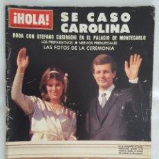 Coleccionismo de Revista Hola: REVISTA / HOLA N° 2055 (14 ENERO 1984). Lote 195634922