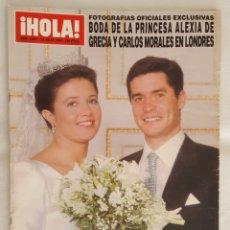 Coleccionismo de Revista Hola: REVISTA / HOLA N° 2867 (22 JULIO 1999). Lote 195635147
