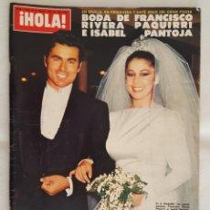 Coleccionismo de Revista Hola: REVISTA / HOLA N° 2020 (14 MAYO 1983). Lote 195635272