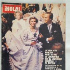 Coleccionismo de Revista Hola: REVISTA / HOLA N° 1956 (20 FEBRERO 1982). Lote 195635668