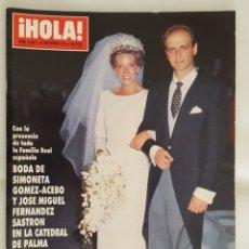 Coleccionismo de Revista Hola: REVISTA / HOLA N° 2406 (20 SEPTIEMBRE 1990). Lote 195635755