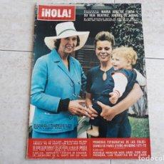 Coleccionismo de Revista Hola: HOLA 1406 ,AÑO 1971,REINA MARÍA JOSÉ DE ITALIA, LIZ TAYLOR.MODA 71-72 ETC... Lote 195739008