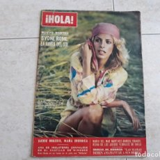 Coleccionismo de Revista Hola: HOLA 1405,AÑO 1971,SYDNE ROME,J.ONASSIS,M.MARTINEZ BORDIU ETC... Lote 195739346