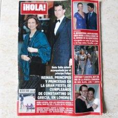 Coleccionismo de Revista Hola: HOLA 3.437. AÑO 2010.FELIPE Y DOÑA SOFÍA,LETIZIA, FRAN RIVERA,CAYETANO ETC... Lote 198823715