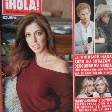 Coleccionismo de Revista Hola: HOLA REVISTA Nº 3939 - ENERO 2020 KARELYS RODRIGUEZ , MARIE CHANTAL, LAURA VECINO , EL PRINCIPE HAR. Lote 198952908