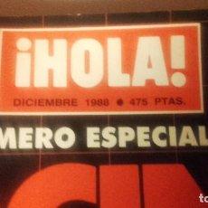 Coleccionismo de Revista Hola: REVISTA HOLA - NÚMERO ESPECIAL DE COCINA - DICIEMBRE 1988. Lote 201147247