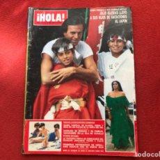 Collectionnisme de Magazine Hola: HOLA 1986 LOLA FLORES ISABEL PANTOJA ORNELLA MUTTI ÚRSULA ANDRESS. Lote 202401747