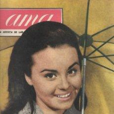 Coleccionismo de Revista Hola: ROCÍO DÚRCAL. AMA Nº 54. ABRIL DE 1962. Lote 203560920