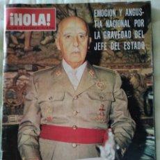 Coleccionismo de Revista Hola: HOLA 8 NOV 1975. LA ENFERMEDAD DE FRANCO. Lote 203886107