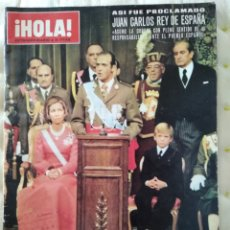 Coleccionismo de Revista Hola: HOLA EXTRAORDINARIO. ASI FUE PROCLAMADO EL REY JUAN CARLOS. HOMENAJE PÓSTUMO A FRANCO. Lote 203886712