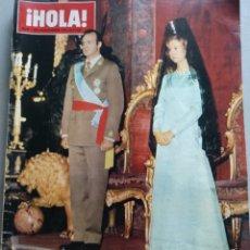 Coleccionismo de Revista Hola: REVISTA HOLA NUM 1632, 6 DICIEMBRE 1975.HOMENAJE ALOS REYES. Lote 204683358
