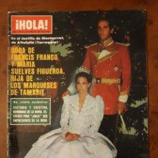 Coleccionismo de Revista Hola: HOLA N° 1949. BODA DE FRANCIS FRANCO Y MARIA SUELVES. Lote 205014033