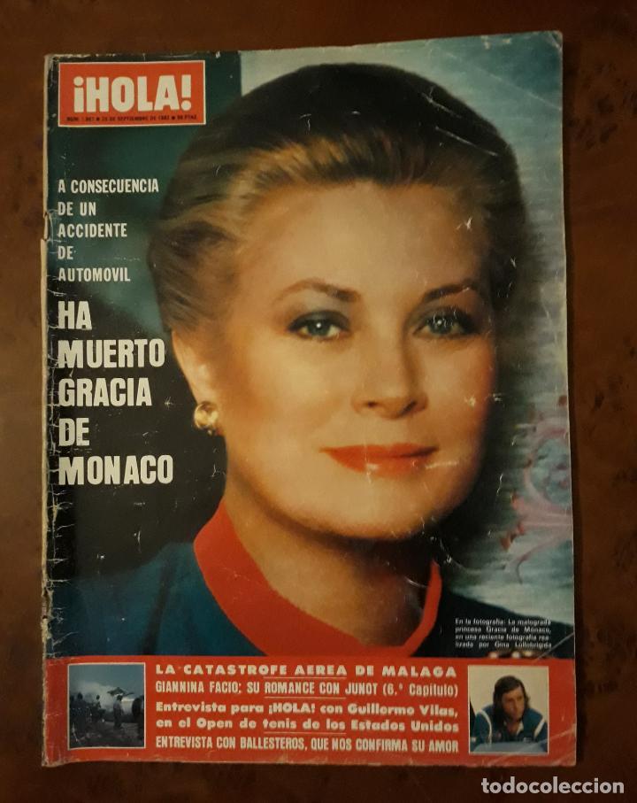 HOLA N° 1987. HA MUERTO GRACIA DE MONACO. AÑO 1982 (Coleccionismo - Revistas y Periódicos Modernos (a partir de 1.940) - Revista Hola)