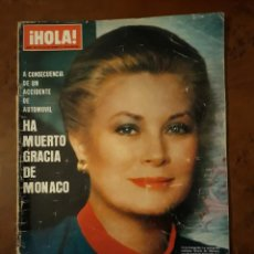 Coleccionismo de Revista Hola: HOLA N° 1987. HA MUERTO GRACIA DE MONACO. AÑO 1982. Lote 205015410