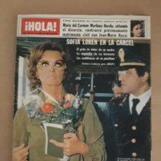 Coleccionismo de Revista Hola: HOLA N° 1971. SOFIA LOREN EN LA CÁRCEL. JUNIO DE 1982. Lote 205038618