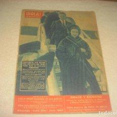 Coleccionismo de Revista Hola: HOLA ! N. 910. , FEBRERO 1962. MARGARITA , LUCIA BOSE, LINEA DIOR.... Lote 205653515