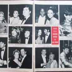 Coleccionismo de Revista Hola: RECORTE REVISTA HOLA Nº 1184 1967 RAQUEL WELCH, LEE REMICK, AUDREY HEPBURN...AWARDS DE HOLLYWOOD. Lote 206225780