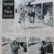 Coleccionismo de Revista Hola: RECORTE REVISTA HOLA Nº 1181 1967 PRINCESA SORAYA. INFANTA DOÑA PILAR DE BORBÓN.. Lote 206322776