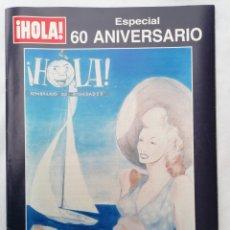 Coleccionismo de Revista Hola: REVISTA HOLA ESPECIAL 60 ANIVERSARIO 1944-2004. Lote 206393437