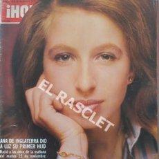 Coleccionismo de Revista Hola: REVISTA HOLA - Nº 1735 - AÑO 1977. Lote 206468206