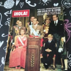 Coleccionismo de Revista Hola: REVISTA ¡HOLA! EXTRAORDINARIO. ASI FUE PROCLAMADO JUAN CARLOS REY DE ESPAÑA. Lote 206519980