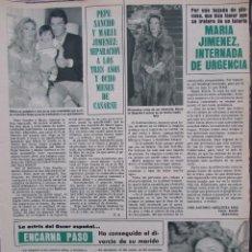 Coleccionismo de Revista Hola: RECORTE REVISTA HOLA Nº 2066 1984 PEPE SANCHO, MARIA JIMENEZ, ENCARNA PASO. FELIPE CAMPUZANO. Lote 207070620