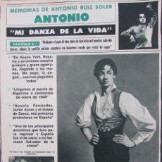 Coleccionismo de Revista Hola: RECORTE REVISTA HOLA Nº 2066 1984 ANTONIO BAILARIN CAPITULO 3 6 PGS. Lote 207071728