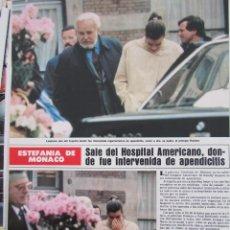 Coleccionismo de Revista Hola: RECORTE REVISTA HOLA Nº 2066 1984 ESTEFANÍA DE MÓNACO. Lote 207071840