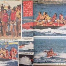 Coleccionismo de Revista Hola: RECORTE REVISTA HOLA Nº 2141 1985 CAROLINA DE MONACO 4 PGS. Lote 207077531