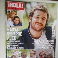 Coleccionismo de Revista Hola: REVISTA HOLA Nº 3956 - MAYO 2020 - HASTA SIEMPRE ALEX, ALESSANDRO LECQUIO, ANA OBREGÓN .... Lote 207135221
