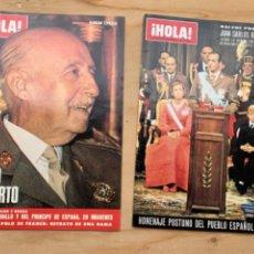 Coleccionismo de Revista Hola: REVISTAS HOLA. Lote 207855636