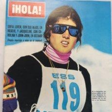 Coleccionismo de Revista Hola: REVISTA HOLA NUM 1585, 11 ENERO 1975. CAROLINA KENNEDY. Lote 208124771