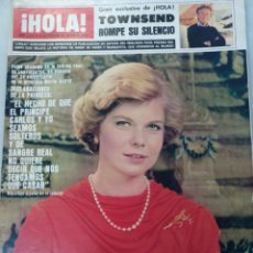 Coleccionismo de Revista Hola: HOLA NUM 1748 DE 25 FEBRERO 1978. PETER TOWNSEND. Lote 208131706