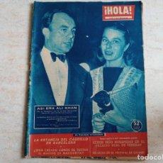 Coleccionismo de Revista Hola: HOLA 821 MAYO1960.ALI KHAN, CAUDILLO EN BARCELONA,CANNES ETC... Lote 208400467