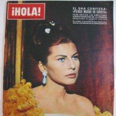 Collezionismo di Rivista Hola: ¡HOLA! NUM. 1.117 - 22 ENERO 1966 - PRINCESA SORAYA. Lote 209204190
