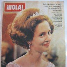 Collezionismo di Rivista Hola: ¡HOLA! NUM. 1.142 - 16 JULIO 1966 - REINA FABIOLA. Lote 209207337