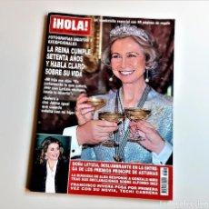 Coleccionismo de Revista Hola: REVISTA HOLA ESPECIAL LA REINA CUMPLE 70 AÑOS 2008 NUMERO 3353. Lote 210608938