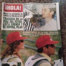 Collezionismo di Rivista Hola: HOLA NUM 2186 15 JULIO. ANDRES Y SARA. MIKI MOLINA. Lote 211562544